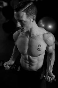 Rich Fleming, Personal Trainer, Windsor, Tecumseh, Personal, Trainer, Bradys, Bradys Fitness
